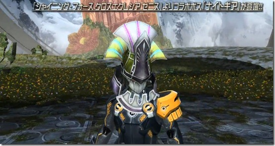 Virtual-On And Shining Force Cross Exlesia Costumes Headed To Phantasy Star Online 2